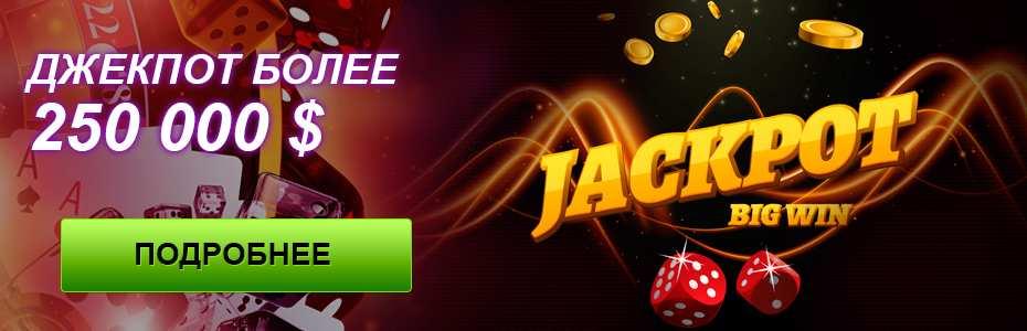 играть на официальном сайте онлайн казино Азино777